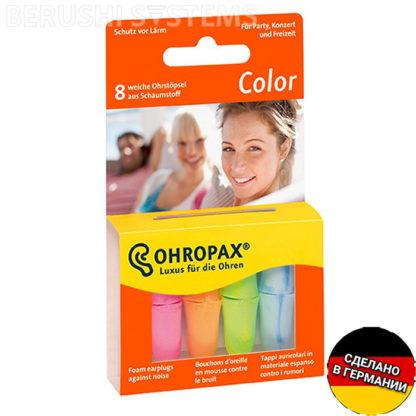 Беруши от шума OHROPAX Color 8 шт.
