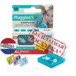 беруши для детей ALPINE PLUGGIES KIDS