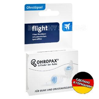 Беруши для полетов Ohropax Flight купить в Москве.
